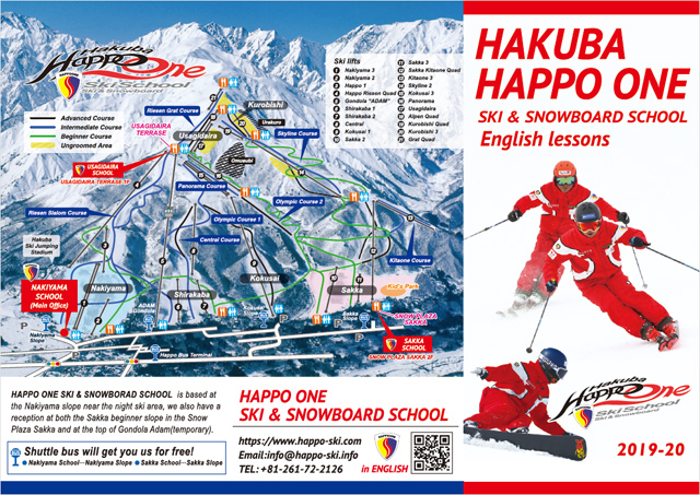 Hakuba Happo-one Ski & Snowboard School