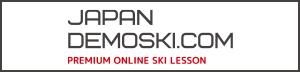 JAPAN DEMOSKI.COM
