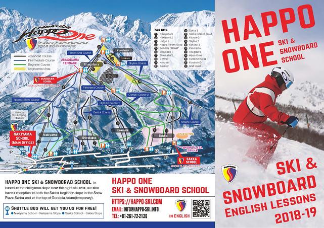 Hakuba Happo-one Ski & Snowboard School English Lessons